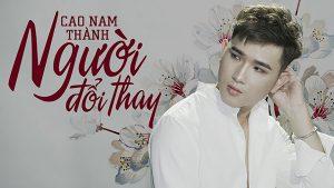 Cao Nam Thành