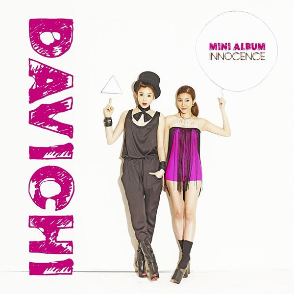 Davichi - Innocence