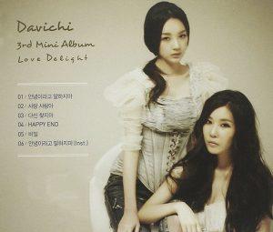 Davichi - Love Delight