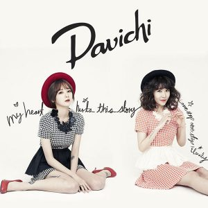 Davichi - Turtle
