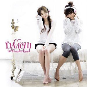 Davichi - Davichi In Wonderland