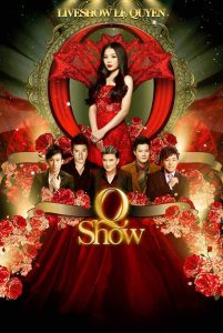 Lệ Quyên - Q Show