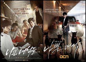 Phim hình sự Hàn Quốc