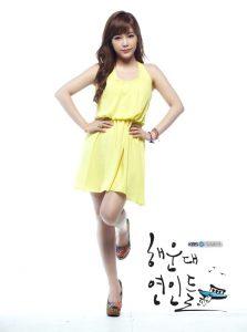 Soyeon - Haeundae Lover